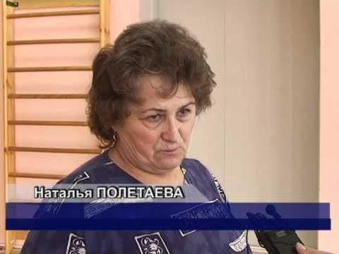 лечебная ФК на ФОКе