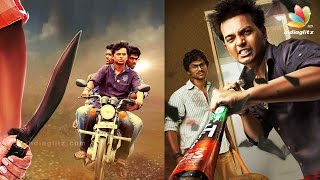 Uriyadi Review | Latest Tamil Movie Kollywood News 31/05/2016 Tamil Cinema Online