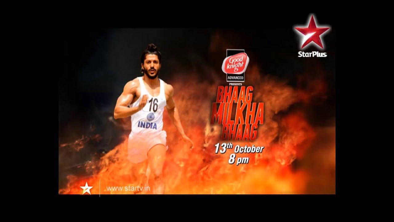Bhaag Milkha Bhaag – Promos – Farhan Akhtar stands out as Milkha Singh in Bhaag Milkha Bhaag
