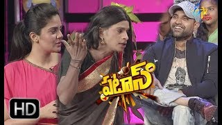 Video Patas | 4th May 2018 | Full Episode 756 |Jhoney Master | ETV Plus MP3, 3GP, MP4, WEBM, AVI, FLV Desember 2018