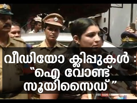 Saritha Nair response on her controversy Whatsapp Clips