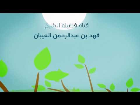5- الورقات - من قوله والمحظور ما يثاب على تركه إلى قوله والمكروه ما يثاب على تركه
