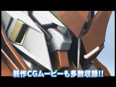 SD Gundam G Generation Spirits Playstation 2