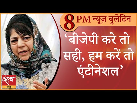 Satya Hindi News Bulletin। सत्य हिंदी समाचार बुलेटिन। 17 नवम्बर, दिनभर की बड़ी ख़बरें