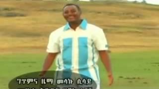 Ethiopian Traditional Music 2014