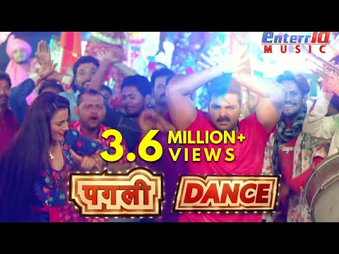 Bhojpuri HD video song Pagli Dance  from movie Saiyan Superstar