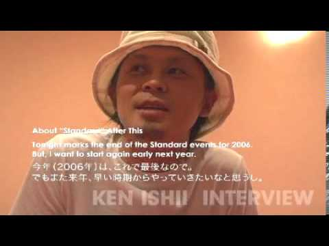 Ken Ishii - Sunriser Teaser