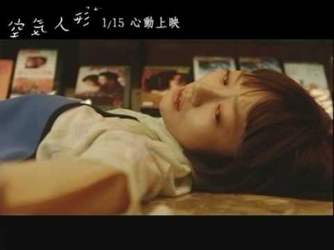 日本人拍片真的是創意無限,跟充氣娃娃都能談戀愛!