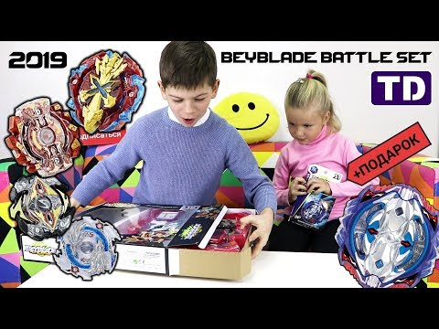 Набор BeyBlade Battle Set TD Black Edition с Ареной