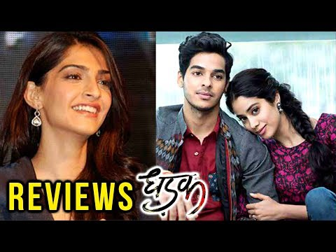 Sister Sonam Kapoor Reviews Janhvi Kapoor And Isha