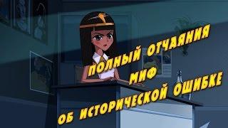 Машкины Страшилки 1 сезон 10 серия