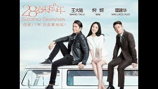 "Nonton 28 Suddenly Seventeen MV | ""Old Rain Place"" (English sub) 