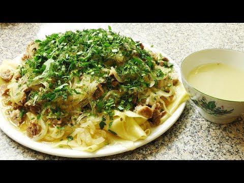 Бешбармак классический рецепт с фото