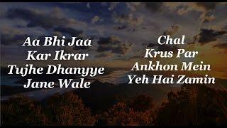 Aa Bhi Jaa Full Album Songs by Sunil Singh[JukeBox]For Lyrics and Chords Visit- http://www.indianchristianlyrics.in/List Of Songs:-00:01 Aa Bhi Jaa 06:07 Kar Ikrar13:00 Tujhe Dhanye Kehte Rahei18:05 Jane Wale24:39 Chal30:08 Krus Par35:25 Ankhon Mein Sapne43:35 Yeh Hai ZaminAdd Me on Facebook- http://bit.ly/amanronilFBFollow Me on Twitter- http://bit.ly/amanronilTWTFollow Me on Instagram- http://bit.ly/amanronilInstaThanks For Watching!Subscribe More Songs