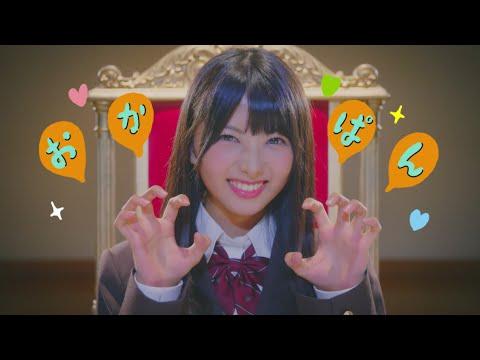 『夢見るチームKIV』  PV (HKT48新チームKⅣ #HKT48 )
