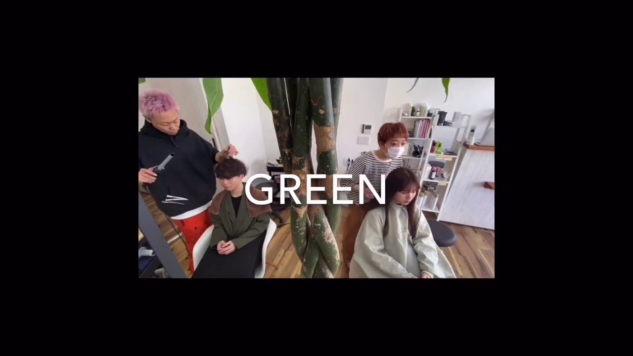 2ndversion2020/green/Collection