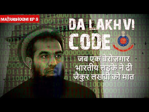 How Special Cell Cracked Lakhvi's Code of Terror | Matrabhoomi Ep#8