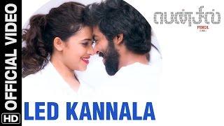 Led Kannala Official Video Song - Pencil Tamil Movie