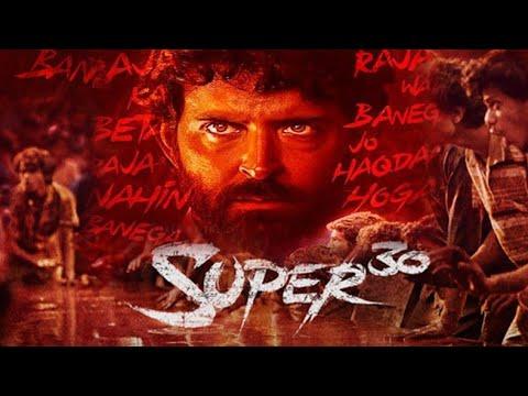 Super 30 Hindi New MovieT trailer 2019 | New Hindi Movies 2019 | Latest Bollywood Movies