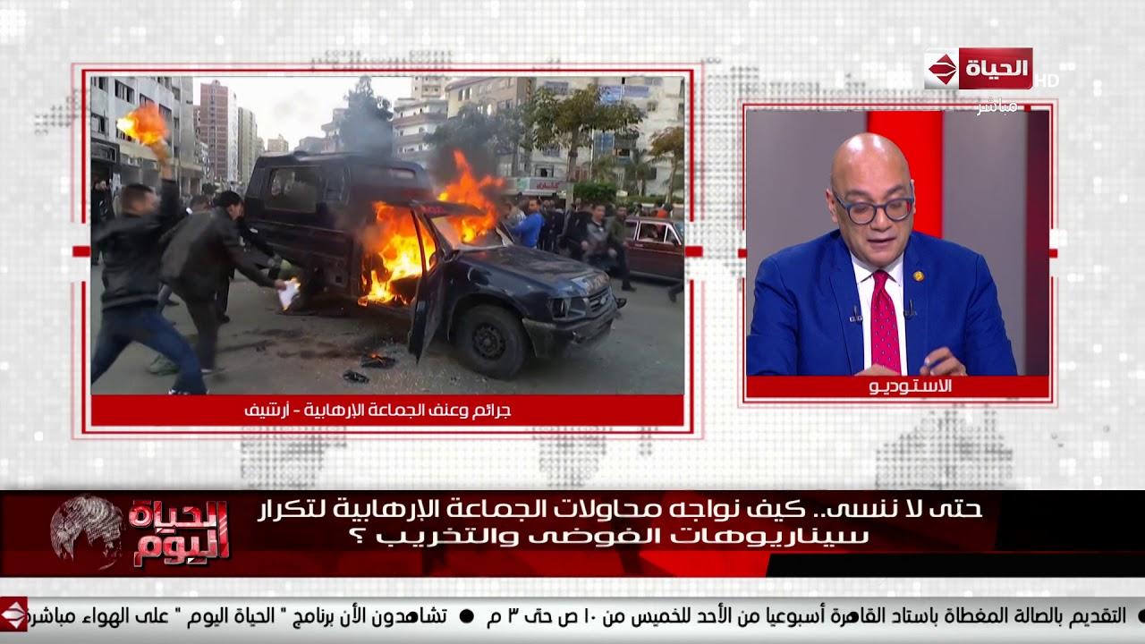 الحياة اليوم - أحمد قمحة: وكلاء الداخل هم الاخطر على مصر ممن يعادونها في الخارج