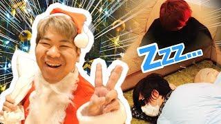 【激ムズ】メンバーにバレずにプレゼント!サイレント・クリスマス!