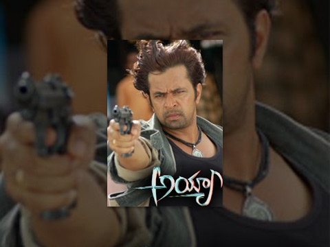 Video Ayya Telugu Full Length Movie || Arjun, Mallika Kapoor download in MP3, 3GP, MP4, WEBM, AVI, FLV January 2017