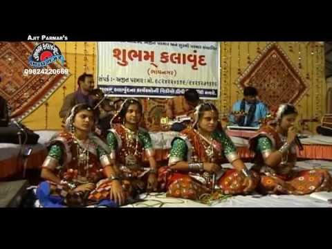 Video Fatana (Lagna Geet) By Surabhi Ajit Parmar. download in MP3, 3GP, MP4, WEBM, AVI, FLV January 2017