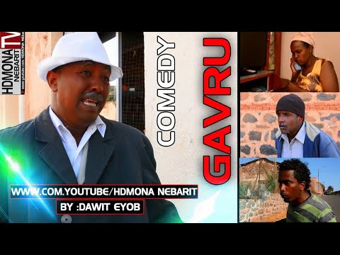 HDMONA - ጋቭሩ ብ ዳዊት ኢዮብ Gavru by Dawit Eyob - New Eritrean Comedy 2018