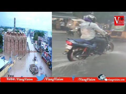 Heavy Rains Fall People Suffering With Flood Water in Karnool,Vizagvision...