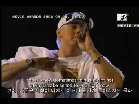 eminem mockingbird  live MTV Movie Awards 2005) (видео)
