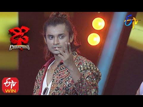 Pandu Performance | Dhee Champions | 9th September 2020  | ETV Telugu