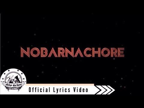หรือแค่เห็นใจ - โนบาร์หน้าช่อ「Official Lyrics Video」