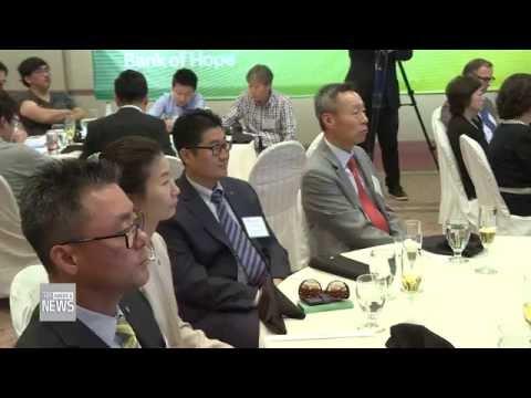 한인사회 소식  7.29.16 KBS America News