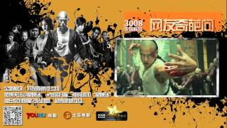 Nonton Rise Of The Legend 2014   Peng Yuyan Once Upon A Time In China 2014  Part 2 Film Subtitle Indonesia Streaming Movie Download