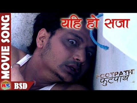 (Yehi Ho Saja | Nepali Movie Song | FOOTPATH...5 minutes, 15 seconds.)