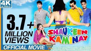 Nonton Shaukeen Kaminay  Hindi Full Length Movie    Kartik Gaur   Sahil Garg Seema    Eagle Hindi Movies Film Subtitle Indonesia Streaming Movie Download