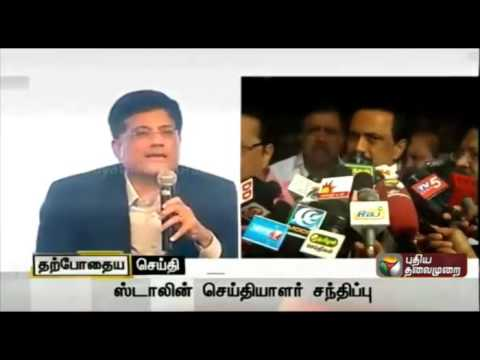 Stalin-talks-about-Piyush-Goyals-comment-on-Jayalalithaa-being-inaccessible
