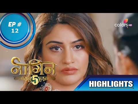 Naagin 5 | नागिन 5 | Episode 12 | Bani Becomes A Part Of The Singhania Family