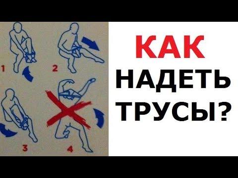 Смешные инструкции по применению. Инстаграмм https://www.instagram.com/maxmaximov3587/ Я в ВК https://vk.com/id306406414 Группа ВК ...