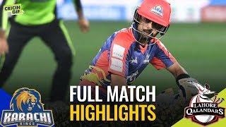 PSL 2019 Match 5: Lahore Qalandars vs Karachi Kings | Full Match Highlights