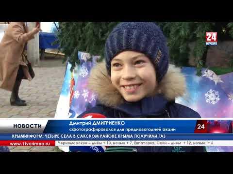 Фото на ёлке. Зелёную красавицу в Детском парке Симферополя украсили прозрачными шарами со снимками маленьких крымчан