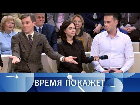 Крым: выборы президента России. Время покажет. Выпуск от 12.03.2018
