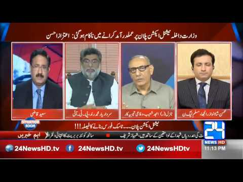 Situation Room 11th August 2016