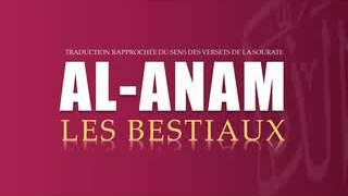 06- Al An'aam N1 Tafsir bamanakan par Bachire Doucoure Ntielle