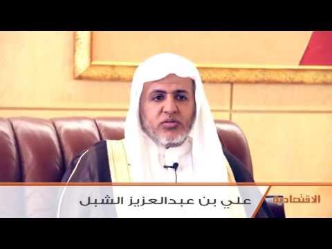 فيديو الاقتصادية الإلكترونية : رمضان شهرا لتغيير حياة الإنسان