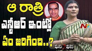 Video Lakshmi Parvathi Reveals What Happened the Night Before NTR Expired || NTV MP3, 3GP, MP4, WEBM, AVI, FLV Januari 2019