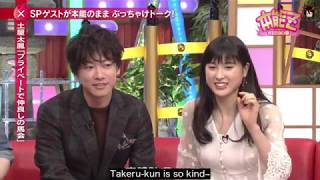 [ENG sub] A mix of partially subbed clips (Tsuchiya Tao & Sato Takeru)