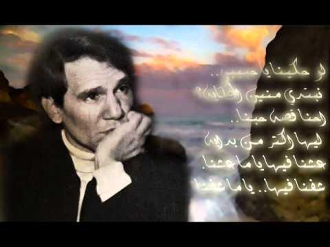 عبد الحليم حافظ نبتدي منين الحكاية...