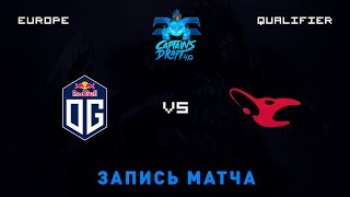 OG vs Mousesports, Capitans Draft 4.0, game 1 [Mila, Smile]