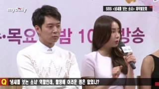 "Video '냄보소' 신세경(Shin Sekyung) ""박유천(JYJ Yoochun)과 꼭 한번 작업해보고 싶었다"" [MD동영상] MP3, 3GP, MP4, WEBM, AVI, FLV Maret 2018"